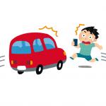 歩行者と自動車が衝突