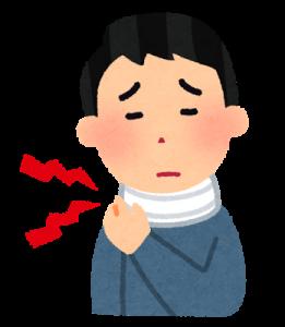 むちうち症(むち打ち症)で首を痛めた交通事故被害者