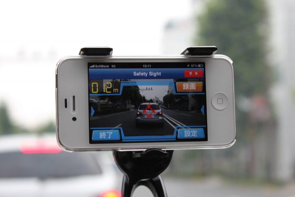 ドライブレコーダーアプリSafetySight