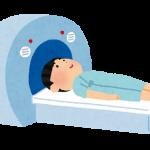 交通事故で追突被害に遭ったらMRI検査を受けましょう