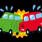 交通事故で最も多い追突事故