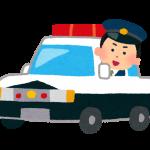 交通事故現場に警察を呼ぶ
