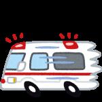 交通事故で負傷者が出たらまず救急車